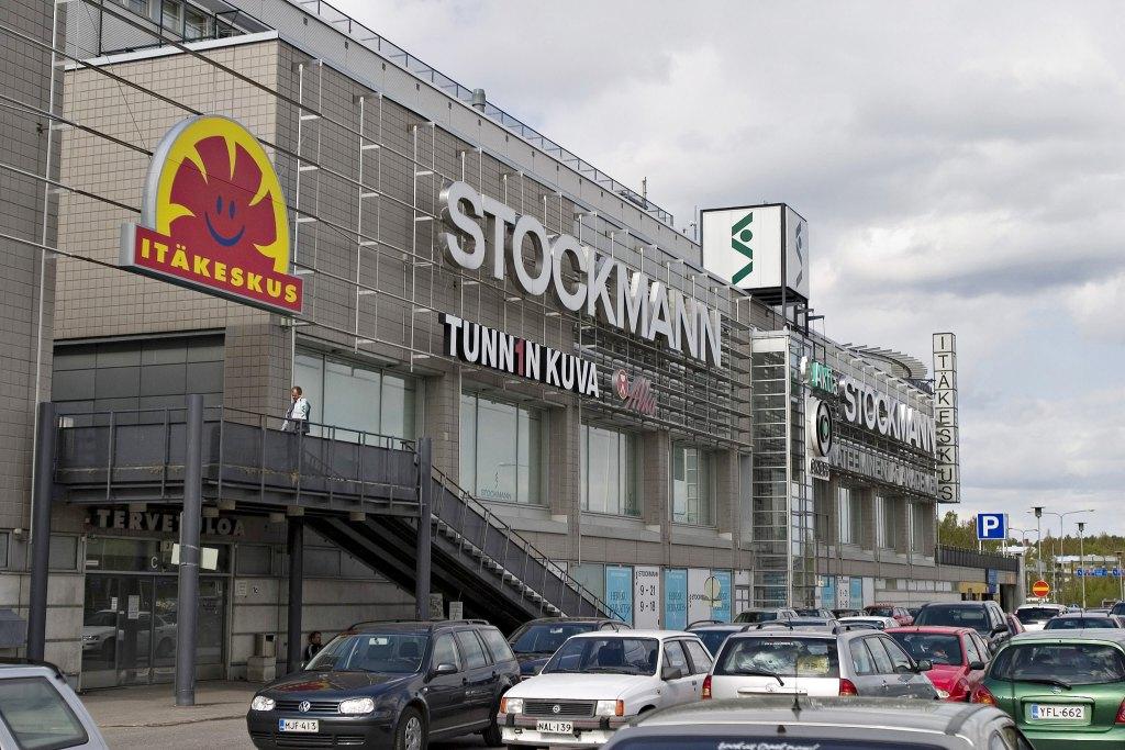 Универмаг Stockmann в торговом