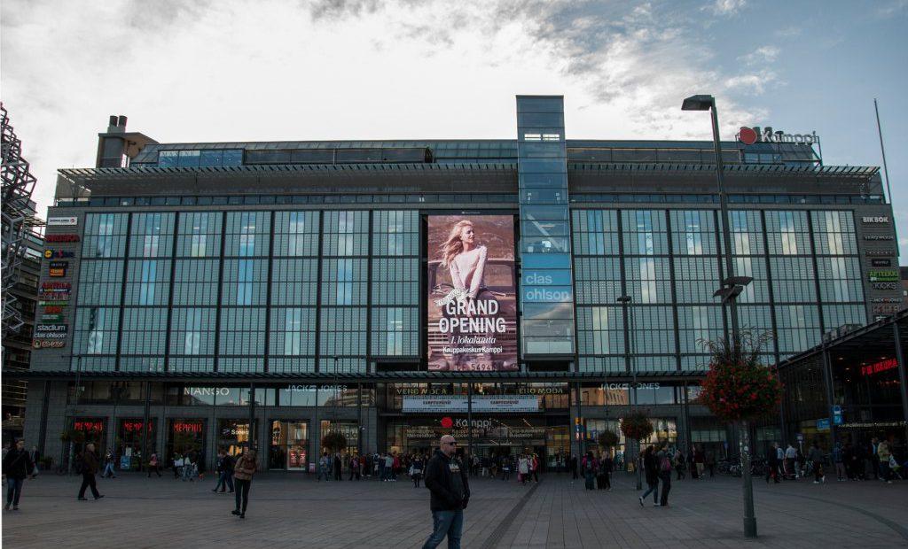 Автовокзал Камппи в Хельсинки