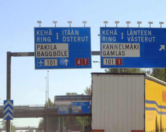 Финские дорожные указатели