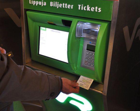 Автомат для продажи билетов