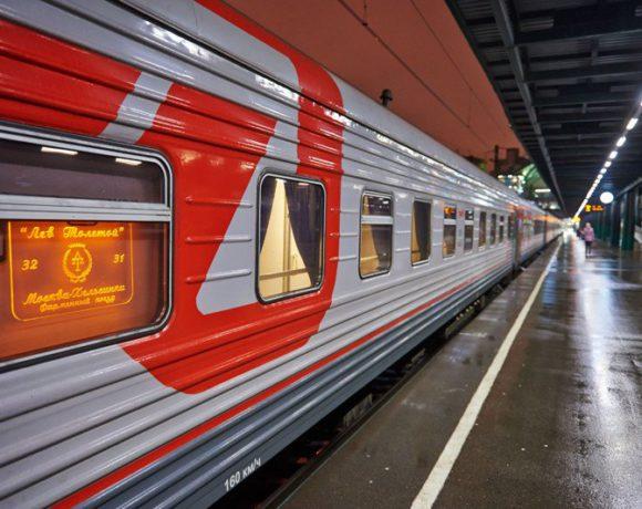 Поезд Лев Толсой